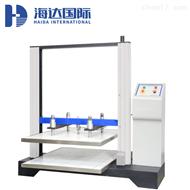 HD-A502S-1200纸箱抗压堆码强度测试机