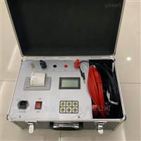 600B斷路器回路電阻測試儀