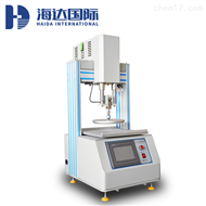 HD-F750-1海绵泡棉IFD测试仪