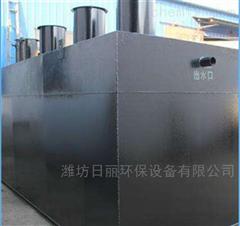 辽宁柠檬酸污水处理设备优质生产厂家