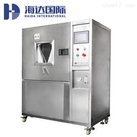 HD-E706-1防砂尘老化环境试验箱
