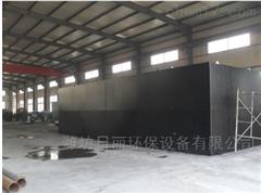 吉林柠檬酸污水处理设备优质生产厂家