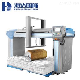 HD-F764床垫滚轮耐久综合性测试机
