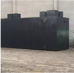 沈阳柠檬酸污水处理设备优质生产厂家