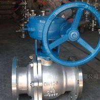 Q341F蜗轮球阀