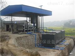 杭州柠檬酸污水处理设备优质生产厂家