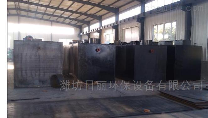 黔東南一體化汙水處理設備廠家報價
