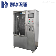 HD-E710淋雨测试箱IPX3-4