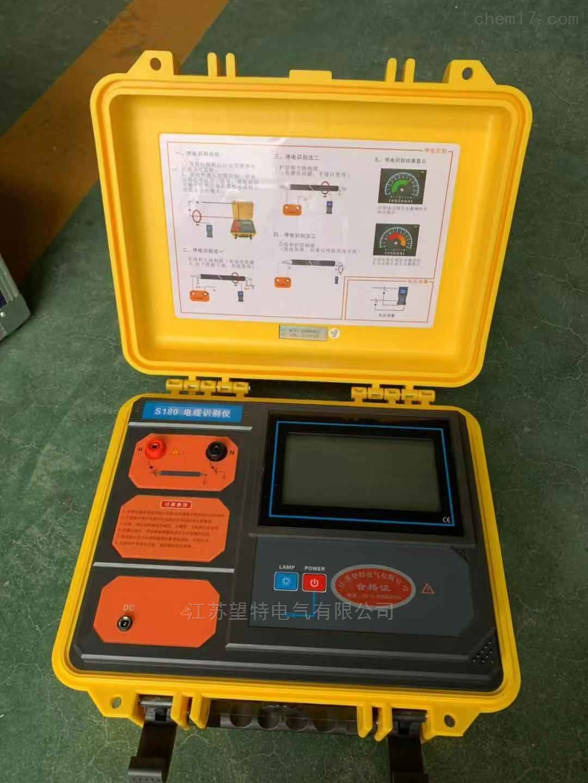 优质 供应电缆识别仪