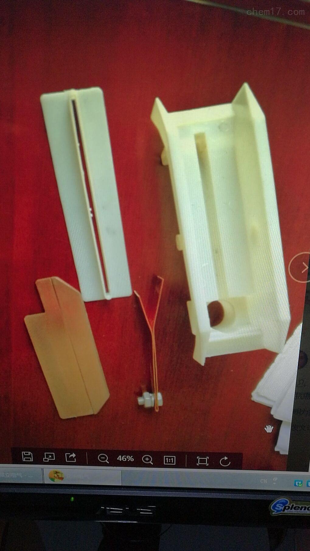 JD-500A滑线桥型罩/H型滑触线集电器碳刷片