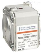 Q301061Ferraz-Shawmut罗兰熔断器PC32UD50V1400TF