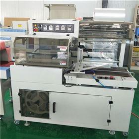 包膜机械自动L型封切收缩包装机