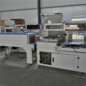 厂家供应热收缩膜包装机 全自动