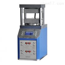 RYJ-600ZG500度高溫熱壓機