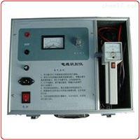 电力承装修试四级设备电缆识别仪