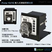 嵌入式调速型蠕动泵