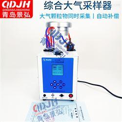 JH-2132大气采样器型号价格智能恒流大气取样器