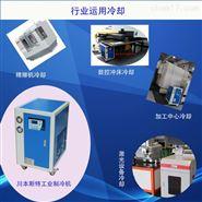 浙江循环水冷却机,小型制冷机