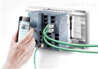 西门子触摸屏6AV6642-8BA10-0AA0