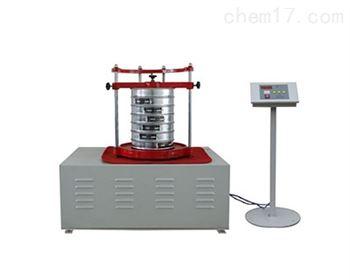 土工布有效孔径测定仪(干筛法)
