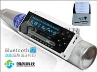 HT225-BHT225-B型新一体式语音数字回弹仪