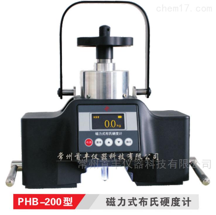 現貨供應天星PHB-200型磁力數顯布氏硬度計