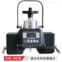 现货供应天星PHB-200型磁力数显布氏硬度计