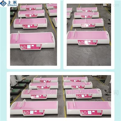 SH-3008上禾嬰兒身高體重秤供應醫用嬰兒量床廠家