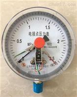 Y-63B-FZY-63B-FZ电接点压力表