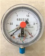 Y-100BFZ上仪四厂电接点压力表