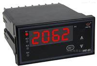 WP-Z404-02-12-2HL-P温度控制仪WP-Z404-02-12-2HL-P