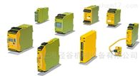 774300    PNOZ X1 24VAC/Dpilz皮尔磁继电器