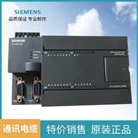 西门子触摸屏6AV6643-0DB01-1AX1
