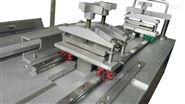 材料接缝缝合强度测试试验仪