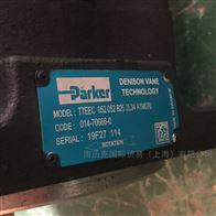 Parker派克T6DC0280083R00B1叶片泵期货