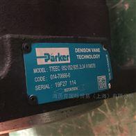 Parker派克PV292R5DC02柱塞泵仓库现货