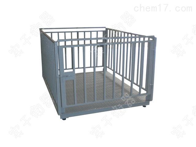 厂家批发动物带围栏畜牧秤,1-10吨电子秤
