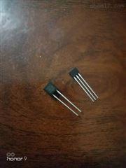 我司提供高精度18B20数字温度传感器方案