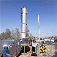 20-2000型二手氢氧化物闪蒸干燥机河源市场