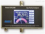 美国加州CAI万用气体分析仪