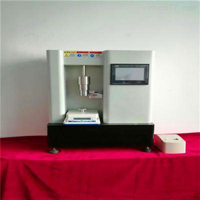 煤粉粉末物性测试仪出口