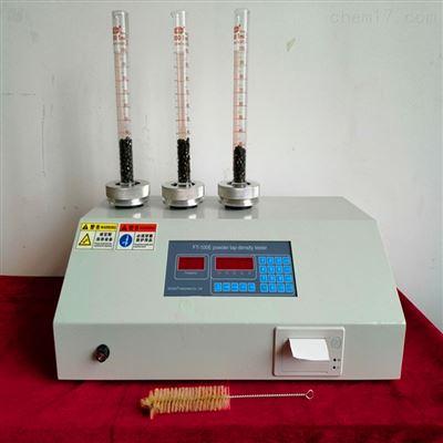 水泥振实密度测定装置简介