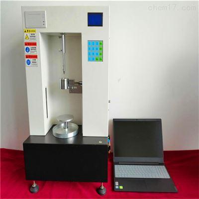 颜料粉体综合特性测试仪公司