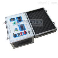 HDH-100A回路电阻测试仪价格厂家