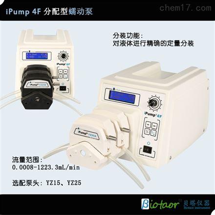 分配型蠕动泵400rpm