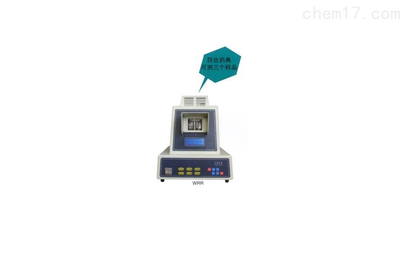 WRR目视熔点仪