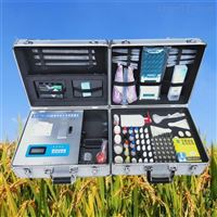 TY-F08有机肥成分检测仪