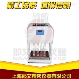 NAI-COD山東青島cod標準消解器價格