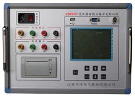 ZD9207变压器有载分接开关参数测量仪