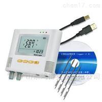 HD-L93-4多通道温度记录仪HD-L93-4